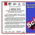 Domani anche a Trapani lo sciopero dei lavoratori dell'Agenzia delle Entrate - Fp Cgil, Cisl Fp, Uilpa, Unsa e Flp chiedono i Fondi 2016 e 2017